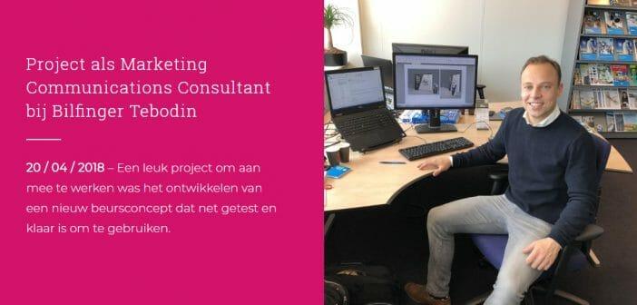 Job: Marketing Communications Consultant